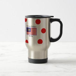 Malaysia Flag And Malay Language Design Travel Mug