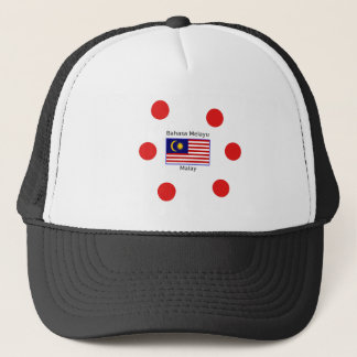 Malaysia Flag And Malay Language Design Trucker Hat