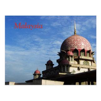 Malaysia Palace Postcard