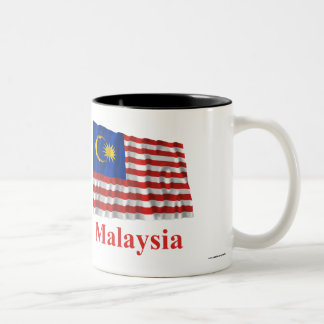 Malaysia Waving Flag with Name Two-Tone Coffee Mug