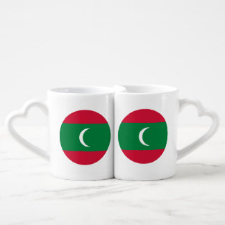 Maldives Flag Coffee Mug Set
