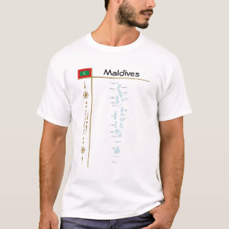 Maldives Map + Flag + Title T-Shirt