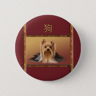 Maltese on Asian Design Chinese New Year, Dog 2 Inch Round Button