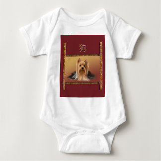 Maltese on Asian Design Chinese New Year, Dog Baby Bodysuit