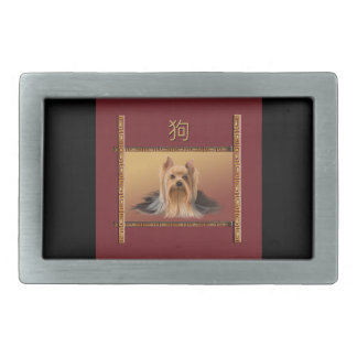 Maltese on Asian Design Chinese New Year, Dog Belt Buckles