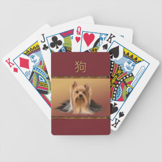 Maltese on Asian Design Chinese New Year, Dog Bicycle Playing Cards