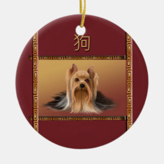 Maltese on Asian Design Chinese New Year, Dog Ceramic Ornament