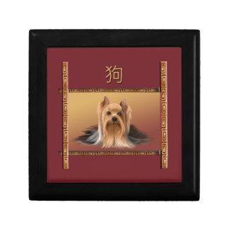 Maltese on Asian Design Chinese New Year, Dog Gift Box