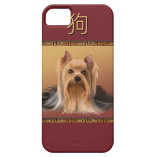 Maltese on Asian Design Chinese New Year, Dog iPhone 5 Cover