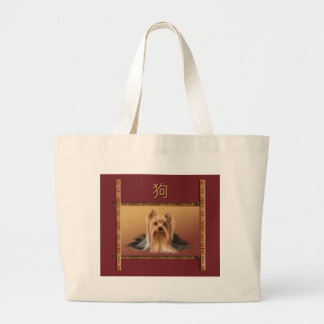 Maltese on Asian Design Chinese New Year, Dog Large Tote Bag