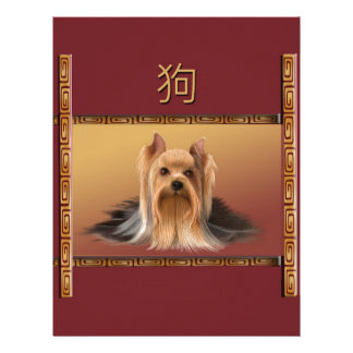 Maltese on Asian Design Chinese New Year, Dog Letterhead