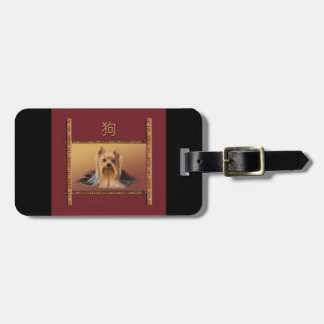 Maltese on Asian Design Chinese New Year, Dog Luggage Tag