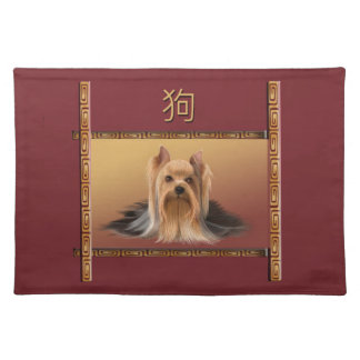 Maltese on Asian Design Chinese New Year, Dog Placemat