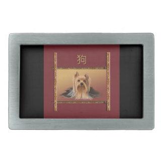 Maltese on Asian Design Chinese New Year, Dog Rectangular Belt Buckle