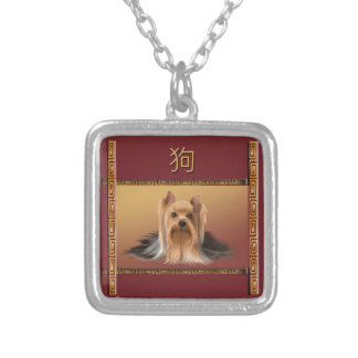 Maltese on Asian Design Chinese New Year, Dog Silver Plated Necklace