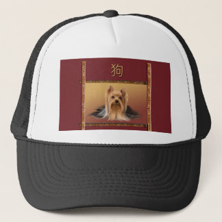 Maltese on Asian Design Chinese New Year, Dog Trucker Hat