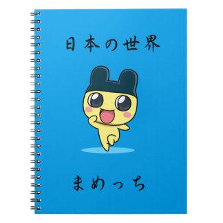 Mametchi Notebook