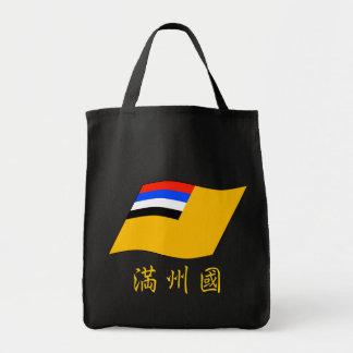 Manchukuo flag tote bag
