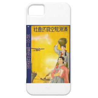 Manchuria Air iPhone 5 Cover