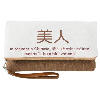 Mandarin Chinese 美人 A Beautiful Woman Clutch Purse
