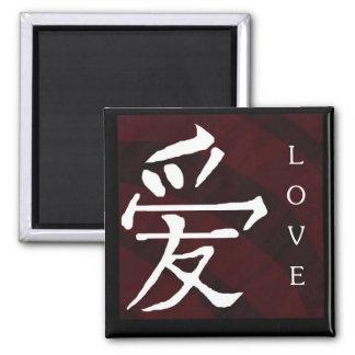 "Manderin Chinese ""Love"" Symbol Magnet"
