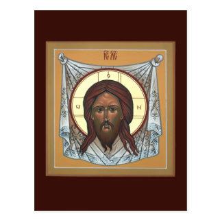 Mandylion Prayer Card