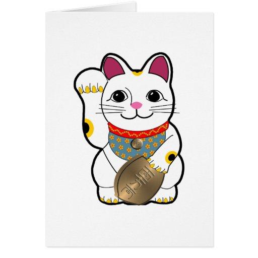 Maneki Neko Greeting Cards