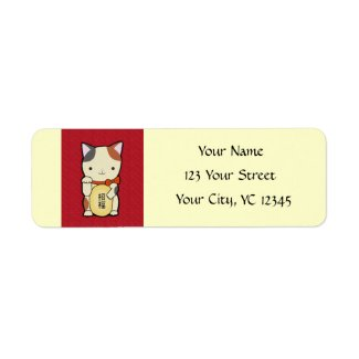 Maneki neko Good Luck Cat Lucky Cat Letter Label