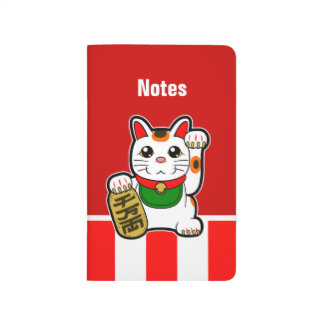 Maneki Neko: Japanese Lucky Cat Journal