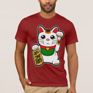 Maneki Neko: Japanese Lucky Cat T-Shirt