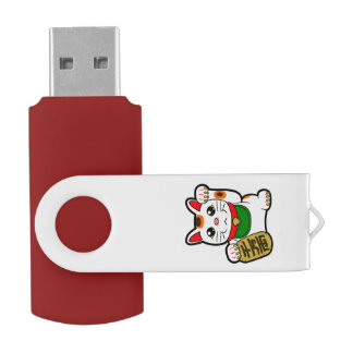 Maneki Neko: Japanese Lucky Cat USB Flash Drive