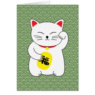 Maneki Neko Lucky Cat Card