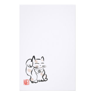Maneki Neko Lucky Cat Stationery