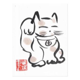Maneki Neko Postcard