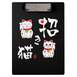 Manekineko-Lucky cat(beckoning cat) Clipboard