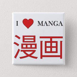 Manga 2 Inch Square Button