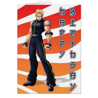 Manga Hero Birthday Card