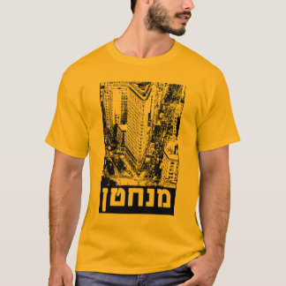 Manhattan on Hebrew T-shirt