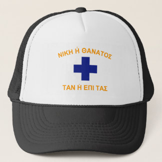 Mani Flag (Greece) Trucker Hat