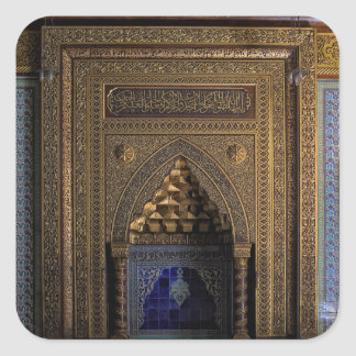 Manial Palace Mosque Cairo Square Sticker