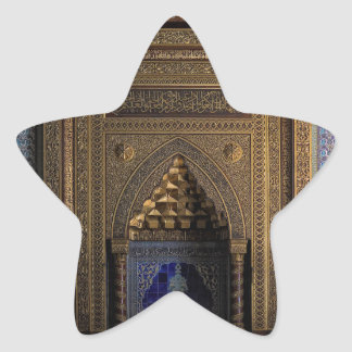 Manial Palace Mosque Cairo Star Sticker