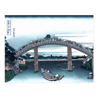 Mannen Bridge, Fukaga Ukiyo-e by Hokusai, Japanese Postcard