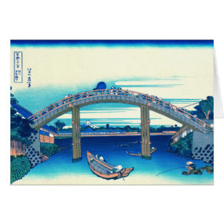 Mannen Bridge Fukagawa 1826 Card
