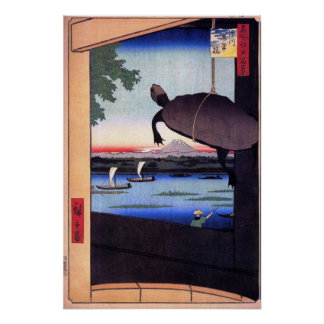Mannen Bridge in Fukagawa Poster