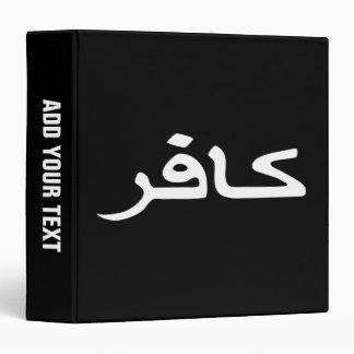 manuscrit arabe infidèle