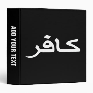 manuscrit arabe infidèle classeurs 3 anneaux