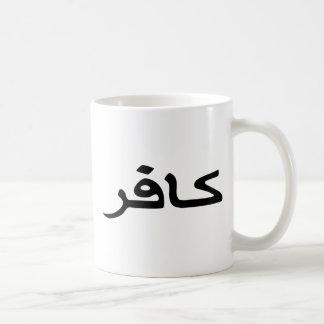 manuscrit arabe infidèle mug blanc