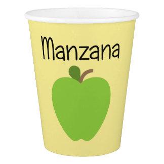 Manzana (Apple) Green Paper Cup