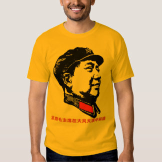 MAO TSE TUNG MAO ZEDONG TEE SHIRTS