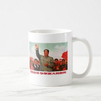 Mao Zedong Coffee Mugs